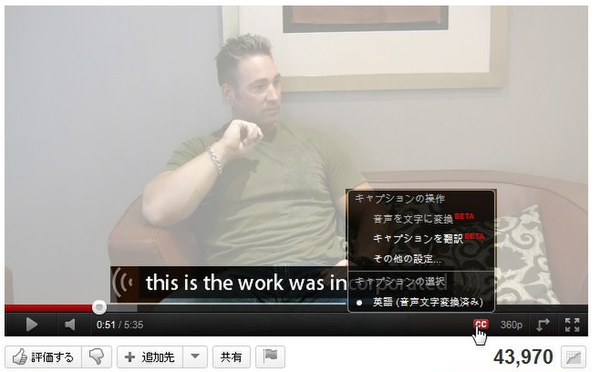 文字 起こし youtube