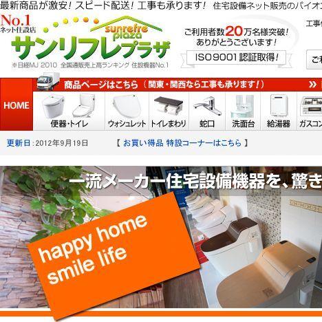 ネット通販で15万円の商品を売る4つの工夫