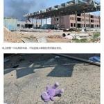 天津大爆発の情報の少なさに見る、中国のネット規制の現実