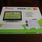 Wiiっぽいゲーム機に進化版!? 中国老舗メーカーの7000円学習パソコンを試す!