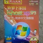 2015年版Windows XPも!? 最新OSの普及が進まない中国の事情