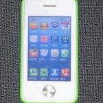 中国で売られている極小のニセiPhoneを買ってみた!