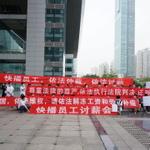 全中国男性に衝撃! 海賊版動画対策に本腰を入れる中国