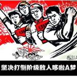 """中国の""""日本オタク""""は報じられるほど多くも濃くもない!?"""