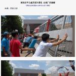 ベトナム反中デモの裏で引用される日本の報道