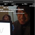 ニコ動似の「ビリビリ動画」で有名な日本人を直撃してみた!
