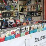 謎の中国カスタム版Windows XPが人気OSである理由