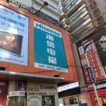 中国で「スマホ+SNS」が普及するカギは日本のゲーム!?