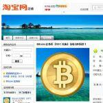 7万円の高級グラボが中国でバカ売れしている理由