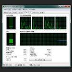 AMD FX向けにパッチで修正 スケジューラーが抱える難題