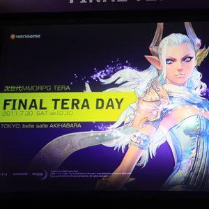 TERAが秋葉原をジャック! 「FINAL TERA DAY」が開催