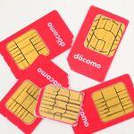 目的別に賢く安く選べ! MVNOのLTE通信サービス比較