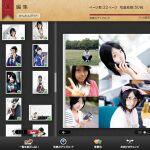 Web上で画像編集もできるフォトブックサービスをチェック