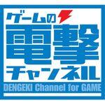 「東京ゲームショウ2011」ビジネスデイ初日を動画生中継!