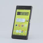 スペックと持ちやすさを両立した「Xperia Z5 Compact」の完成度