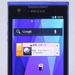思いつく限りの機能が全部入った新生「REGZA Phone」