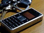 超絶小型PHS「ストラップフォン」こそがスマートなフォンだ!