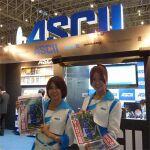 「CEATEC JAPAN 2011」開幕 ASCIIでUstream中継も予定
