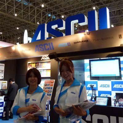 ASCIIも出展&全力取材! CEATEC JAPAN 2011レポート