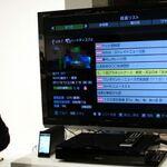 映像の「REGZA」は健在 Xiスマホ以外のハイスペック機を見る