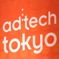 ad:tech Tokyo 2011が開幕
