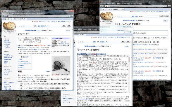 """ASCII.jp:アンサイクロペディア""""中の人""""が語る、ユーモアの難しさ (1/5)"""