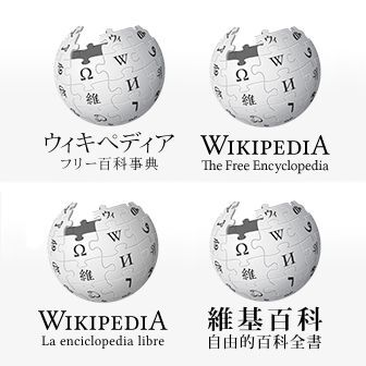 "Wikipediaでわかる日本コンテンツの""クールジャパン度"""