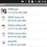 OS別の人気クラウドサービス3つでファイルをやり取り