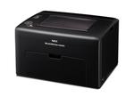 NEC、ドラム交換不要のカラーページプリンタ「MultiWriter 5600C」