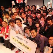 MA7、カラダで遊ぶWebアプリに100万円