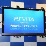 「PS Vita」がついに発売! 渋谷TSUTAYAで発売イベント