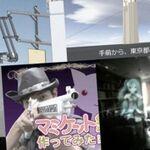 決定版!絶対見るべきニコニコ動画2011【技術の無駄遣い編】