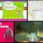 決定版!絶対見るべきニコニコ動画2011【ボカロ編】