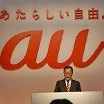 スマホの通信料が月4000円以下! auの新料金割引を発表