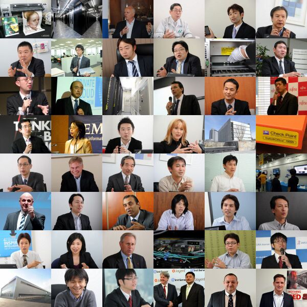 2012年、日本のITはどうなる?