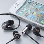iPhoneイヤフォン最初に買うならこの1本!