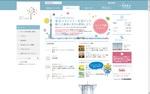 企業のWebサイトを支え続けてきたNTTPC「WebARENA」の魅力