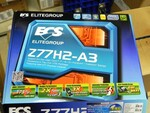 Intel 7シリーズチップセット搭載マザーが発売【ECS編】