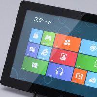 製品版が待ちきれない! Windows 8 Consumer Preview特集