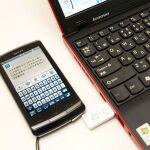 ノートPCのキーボードでスマホに文字入力できる「デジ操゛Air」