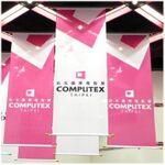今年も始まる!「COMPUTEX TAIPEI 2012」が明日から開幕!