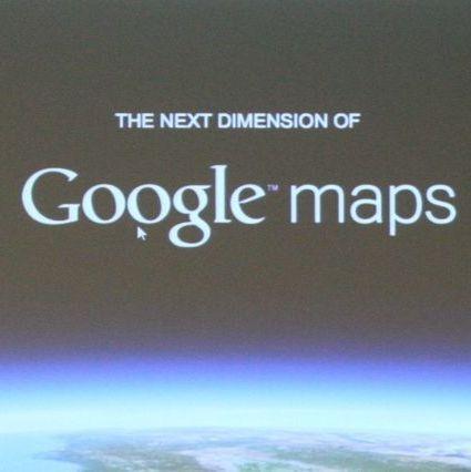 来ましたオフライン対応! Googleマップ新機能まとめ
