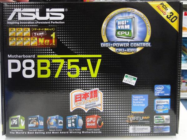 ASCII.jpCrossFire Xサポートの安価なB75マザーがASUSから登場