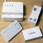 「UniTAP」シリーズでUSBポート&電源不足解消!!