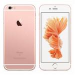 iPhoneクラブがiPhone 6sを語る! 当然今年も買うよね!