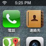 iPhoneの時間を「19:00」から「7:00 PM」に変えたい