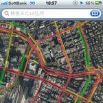 iPhoneをカーナビにして渋滞を回避します。ね、簡単でしょ?