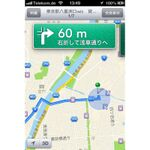 アップル クックCEO、iOS 6「マップ」問題を謝罪