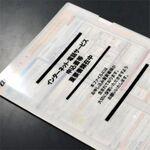 【情報更新】iPhone 5は機種変、MNP、結局どれが得なの?