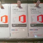 「Office 2016」「Office Mobile」がもたらす新たな変革